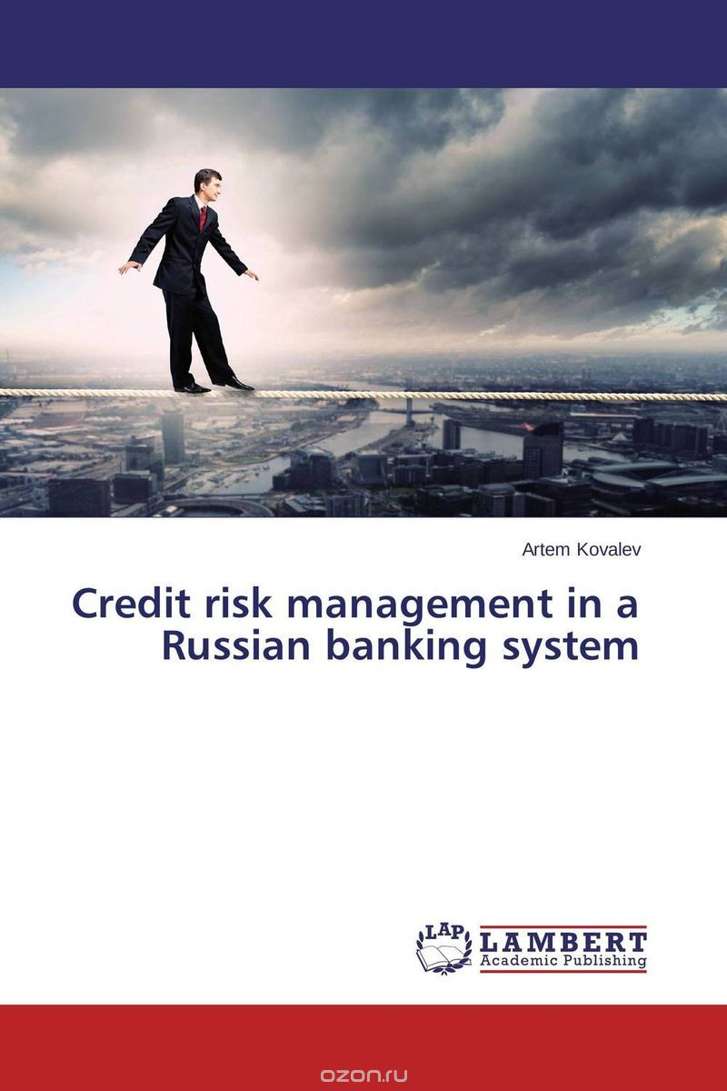 "Скачать книгу ""Credit risk management in a Russian banking system"""