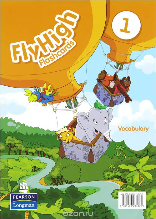 "Скачать книгу ""Fly High 1: Vocabulary: Flashcards (набор из 72 карточек)"""